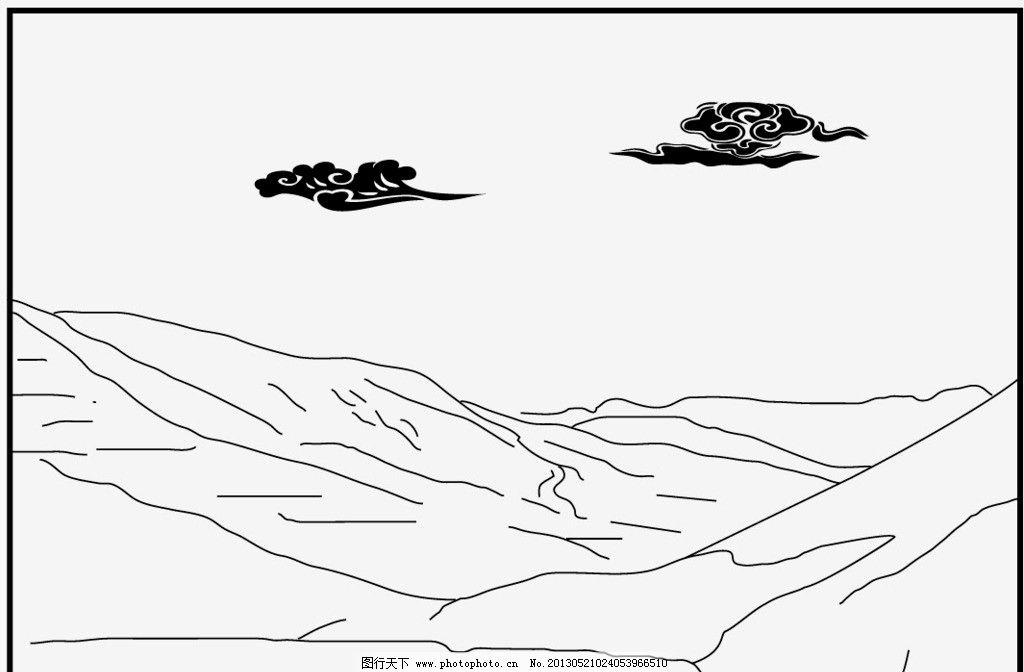 简单线条山丘 沙丘 云 线条边框 手绘 山川 通用 雕刻 山水风景
