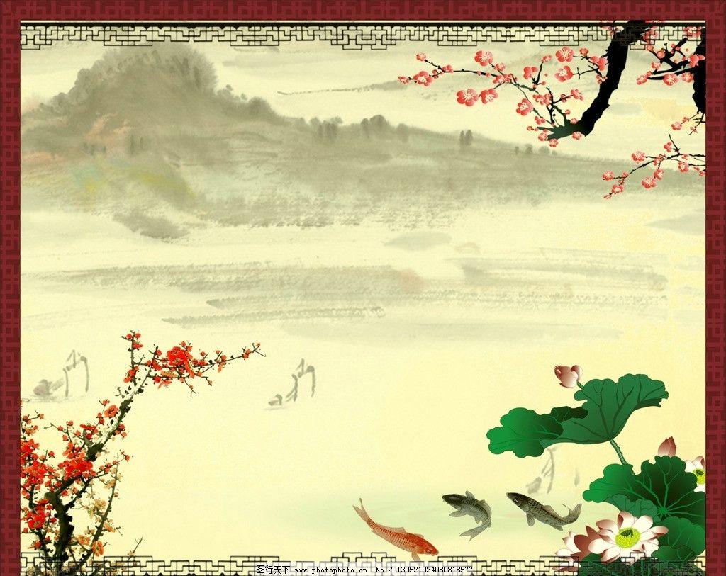 古典图片,古典素材 中国风 古典背景 水墨 荷花 风景