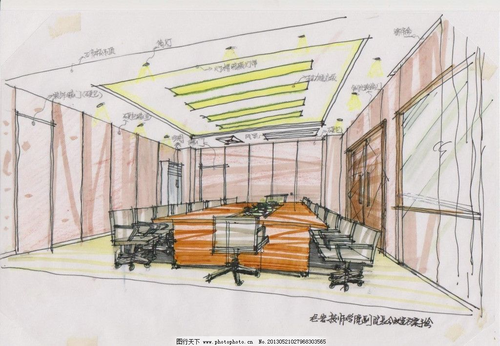 青岛地铁三号线外部手绘图