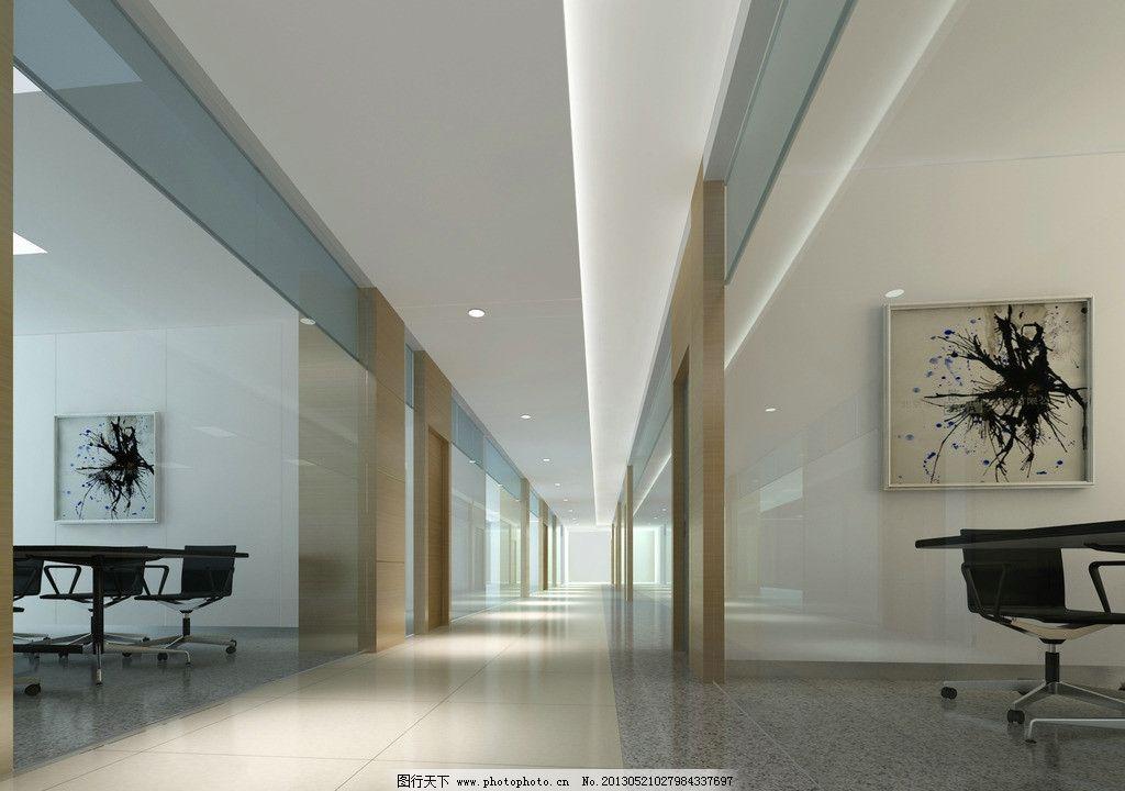 办公走廊 走廊 办公 过道 写字楼 精装办公楼 室内设计 环境设计 设计