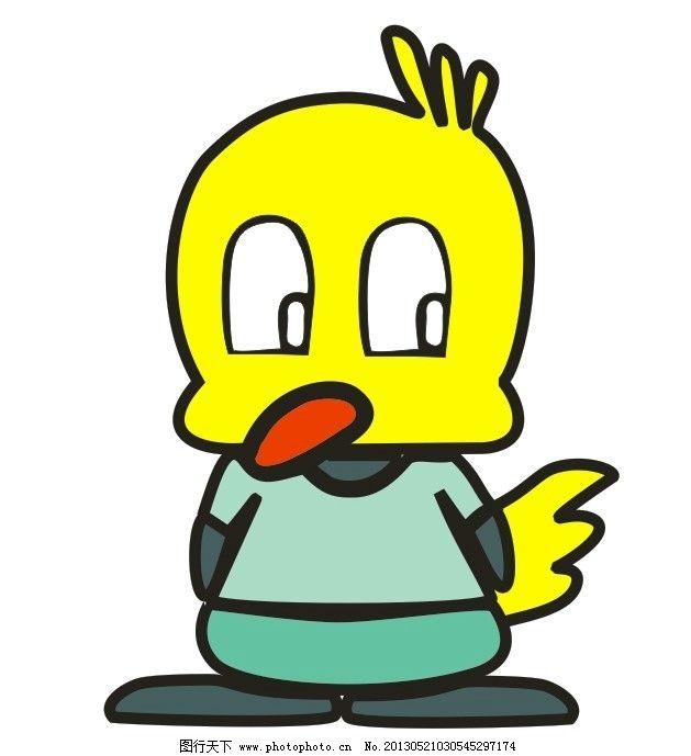 卡通鸭子 可爱鸭子 卡通 黄色 红色 鸭 卡通设计 广告设计 矢量 cdr