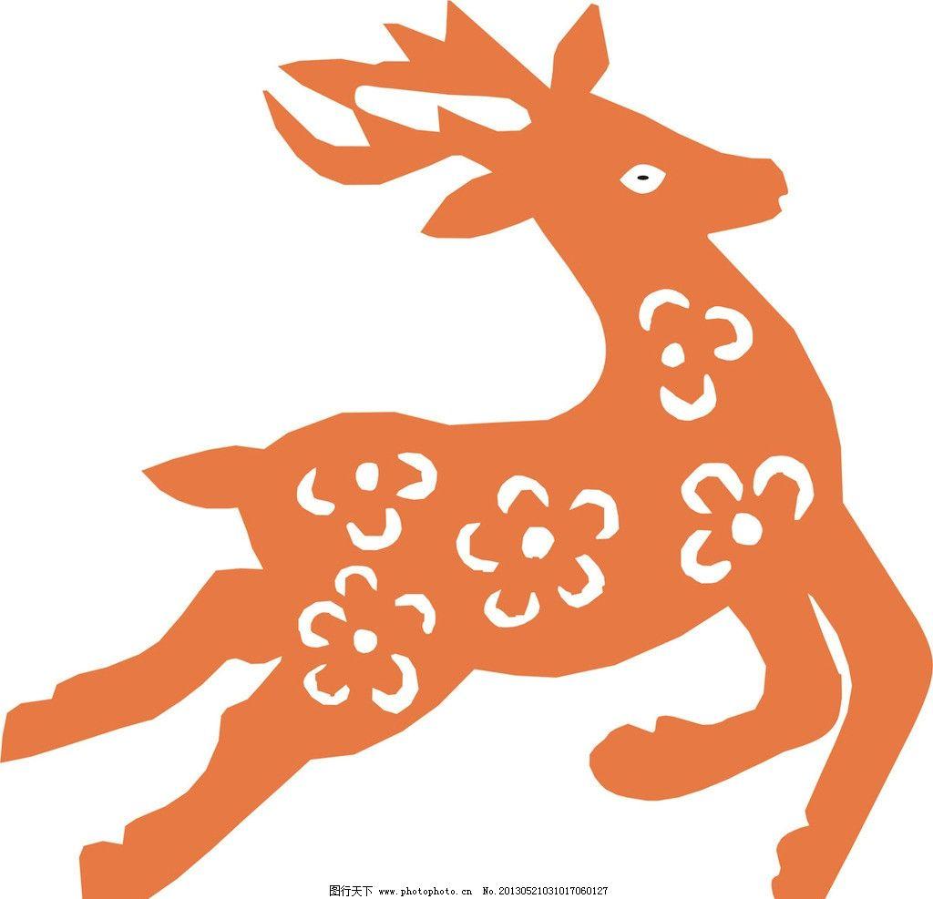 梅花鹿 鹿 手绘 红色白色 cdr9 其他设计 广告设计 矢量 cdr