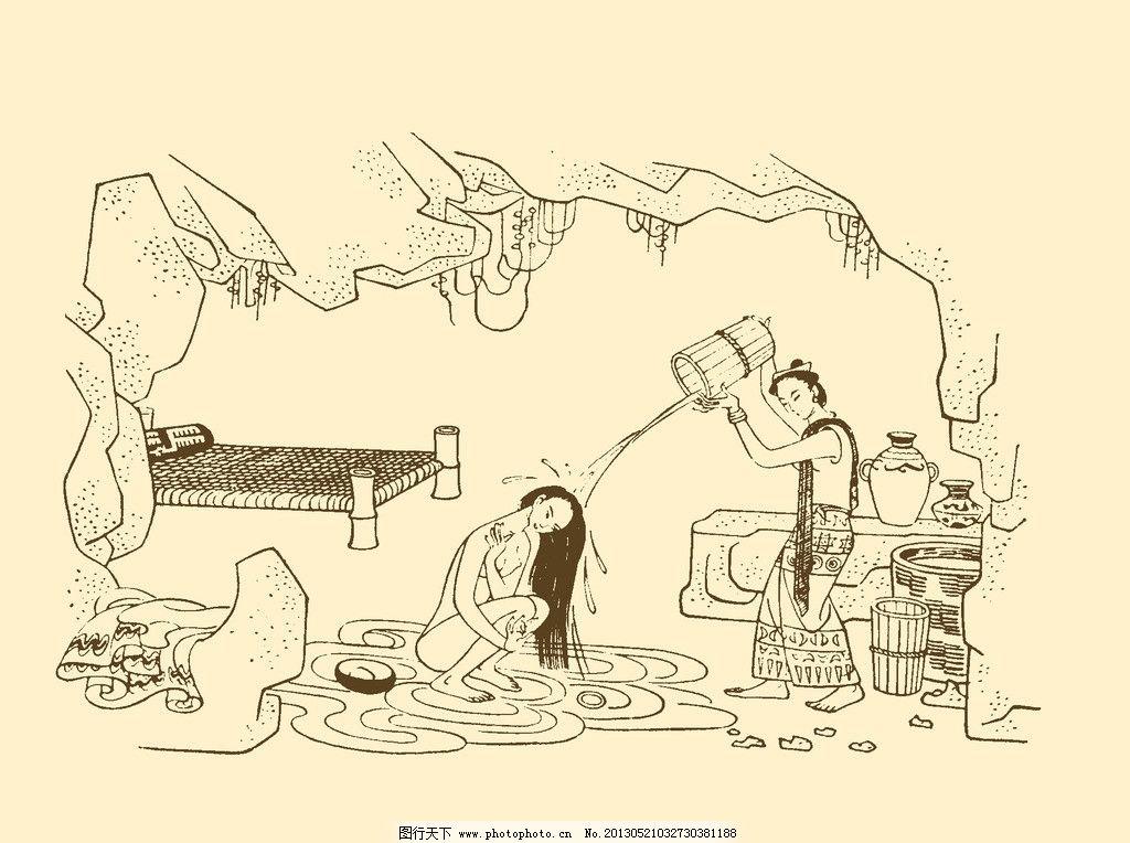 孔雀姑娘 张光宇插图集 白描 儿童画 故事画 线描 线条画 人物