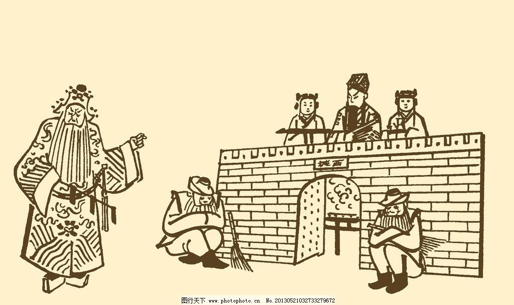 空城计 张光宇插图集 白描 儿童画 故事画 线描 线条画 诸葛亮