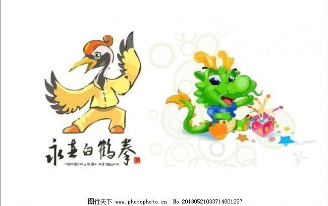 吉祥物logo图片_logo设计_psd分层_图行天下图库