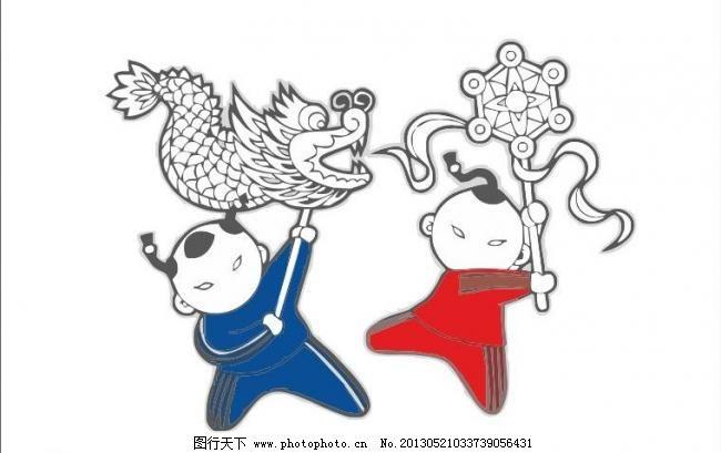 CIS LOGO vi vis 版式 标记 标牌 标签 标识 标志 吉祥物logo矢量素材 吉祥物logo模板下载 吉祥物logo 舞龙 吉祥物 公仔 卡通 外国 国外 西方 欧美 西式 欧式 简洁 简单 logo vi vis cis 视觉 创意 品牌 英文 字母 商业 商品 艺术 企业 工厂 组合 版式 排版 模版 艺术字 抽象 几何 形状 设计 标志 字体 字形 矢量 元素 图文 图标 标签 标记 标牌 标识 图案 图形 素材 创意logo 企业logo标志 psd源文件 logo设计