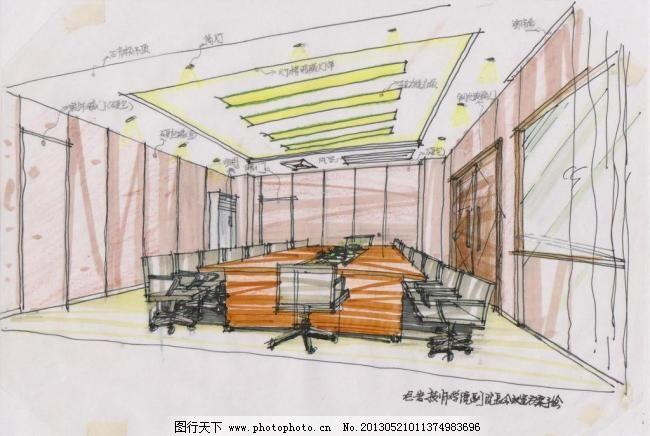 手绘图 小型 装修布置 室内设计 环境设计 设计 150dpi     装饰素材