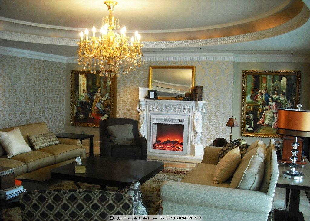 客厅装饰 欧式 壁炉 大理石      灯具 沙发 椅子 室内摄影 建筑园林