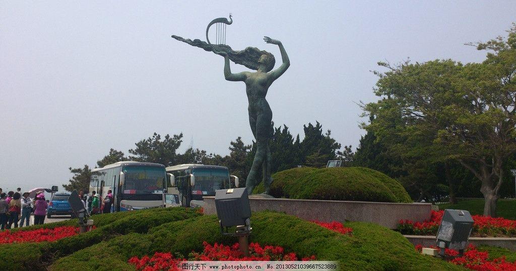 小青岛雕塑 青岛 小青岛 雕塑 琴女 建筑园林 摄影 72dpi jpg