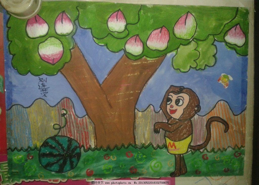 儿童画 猴子 大树 西瓜 桃子 动漫人物 动漫动画 设计 72dpi jpg