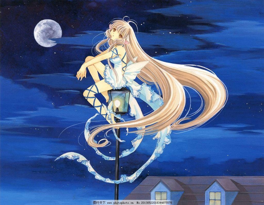 人形电脑天使心 长发 飘逸 月亮 星空 动漫美女 手绘美女 美少女