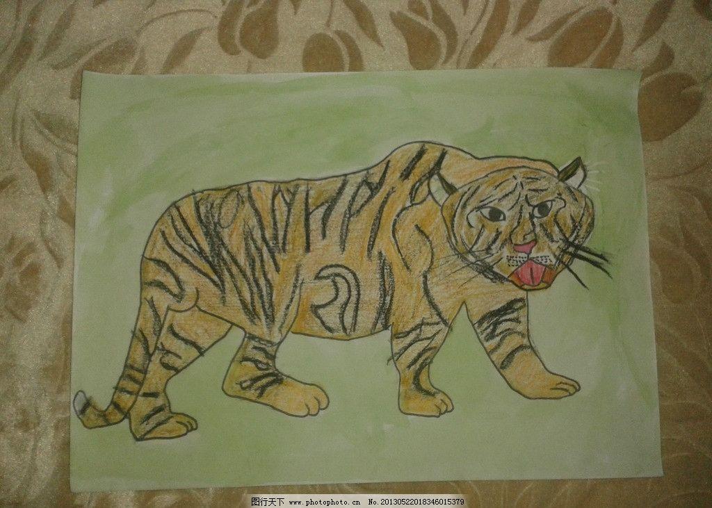 儿童画 老虎 原创 蜡笔画 动漫动画