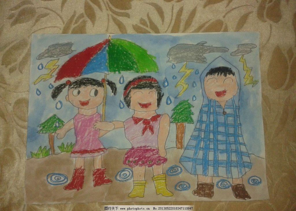 儿童画 雨伞 小朋友 原创 动漫动画