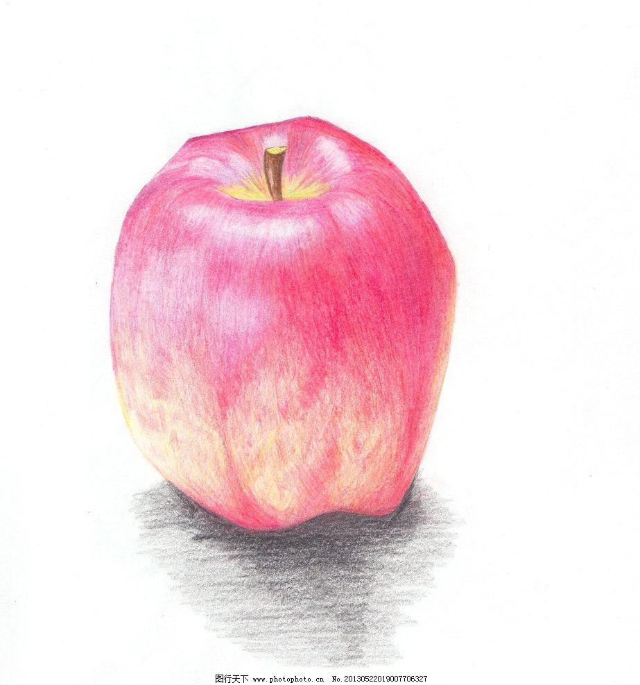 手绘苹果 手绘 技法 美术 苹果 水果 彩色 马克笔 绘画书法 文化艺术