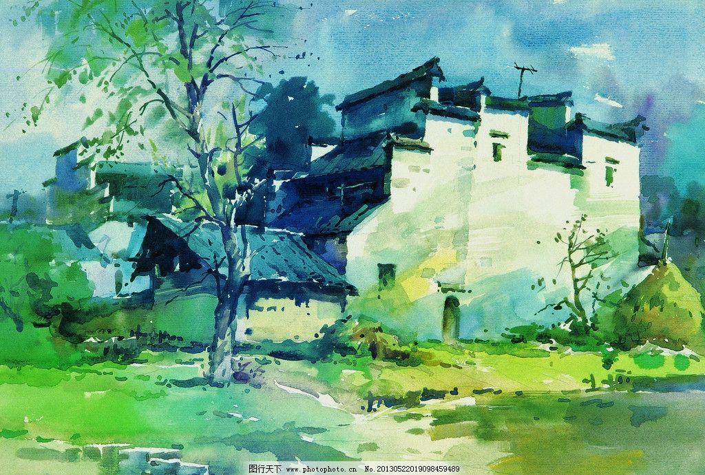 水彩风景 风景 水彩 写实 皖南 房屋 树木 绘画书法 文化艺术 设计