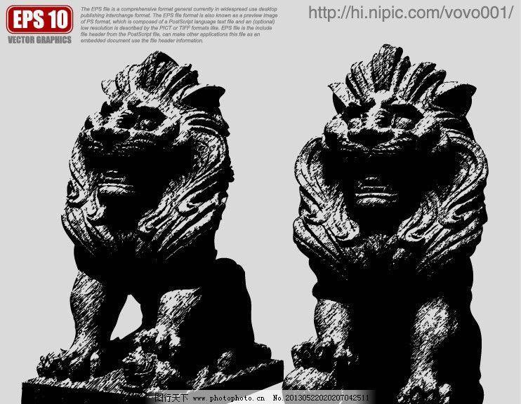石狮子矢量剪影图片
