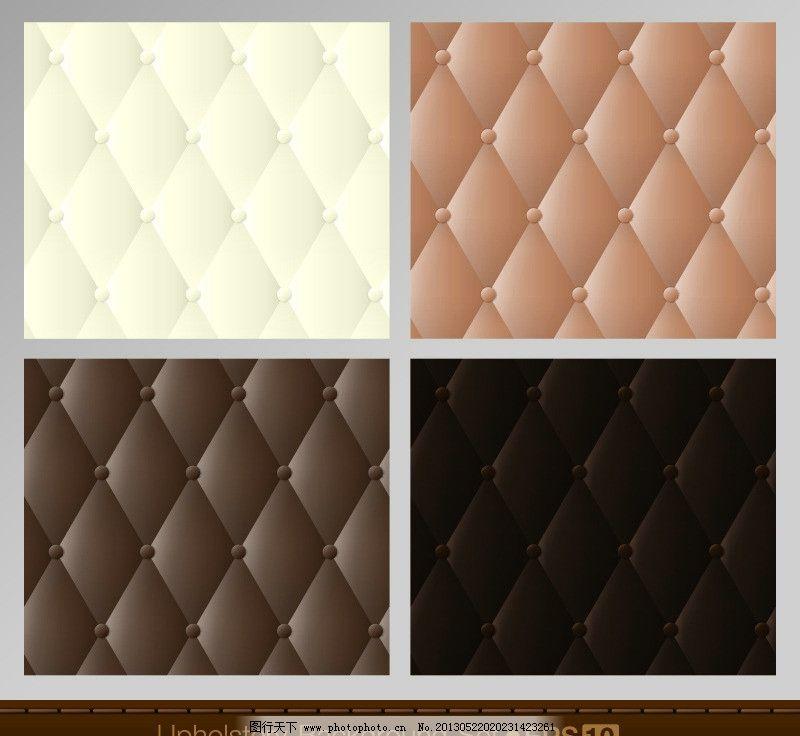 沙发纹理 欧式沙发纹理背景