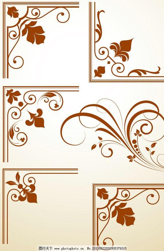 欧式花纹 角花 古典 花边 边框 边角 花卉 怀旧 复古 古典花纹