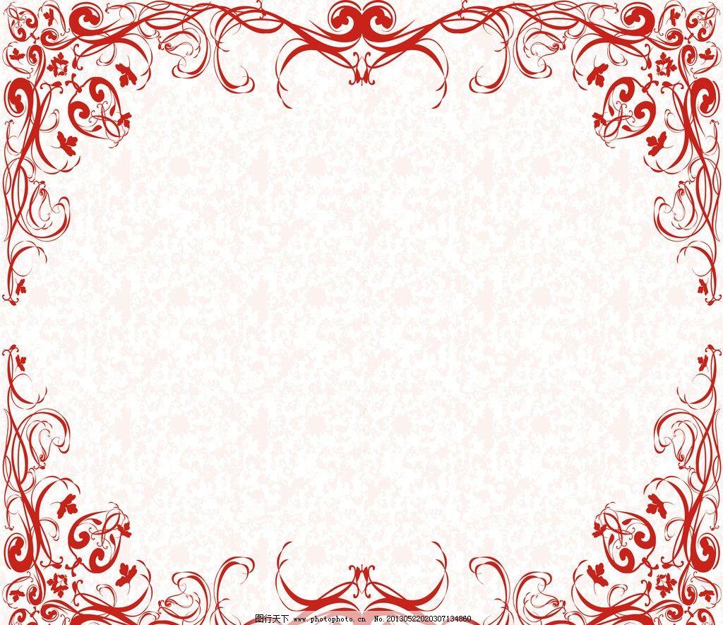 ppt 背景 背景图片 边框 模板 设计 矢量 矢量图 素材 相框 1024_885