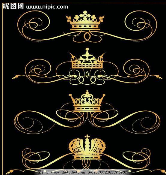 欧式花纹花边 金色 花纹 花边 皇冠 角花 欧式 古典 传统 底纹 边框
