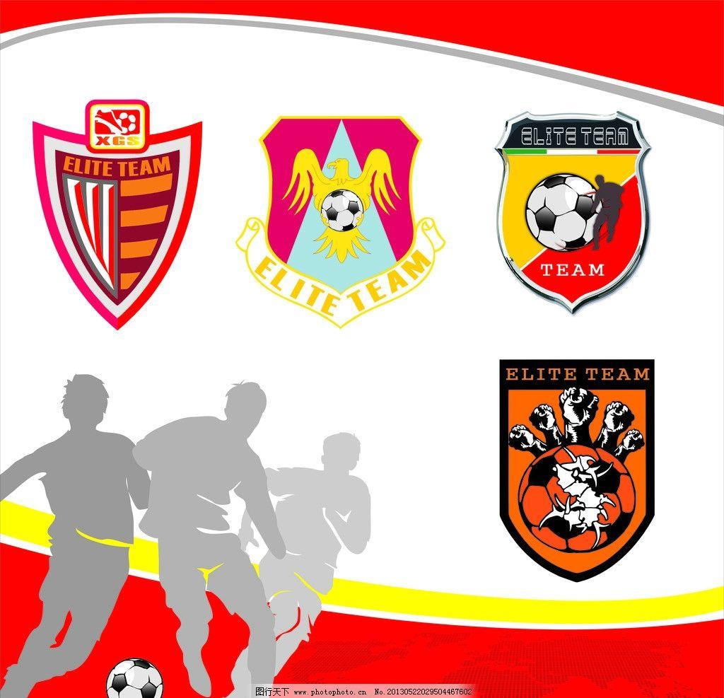 徽章标志 球服 徽章 足球服 服装 t桖 比赛球服 矢量图 广告设计 矢量