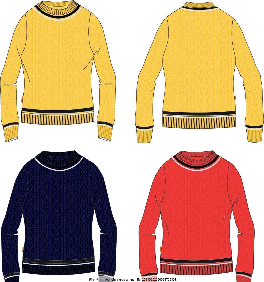 女士毛衣 毛衣 设计图 点点毛衣开胸毛衣 长袖毛衣 服装设计 广告设计
