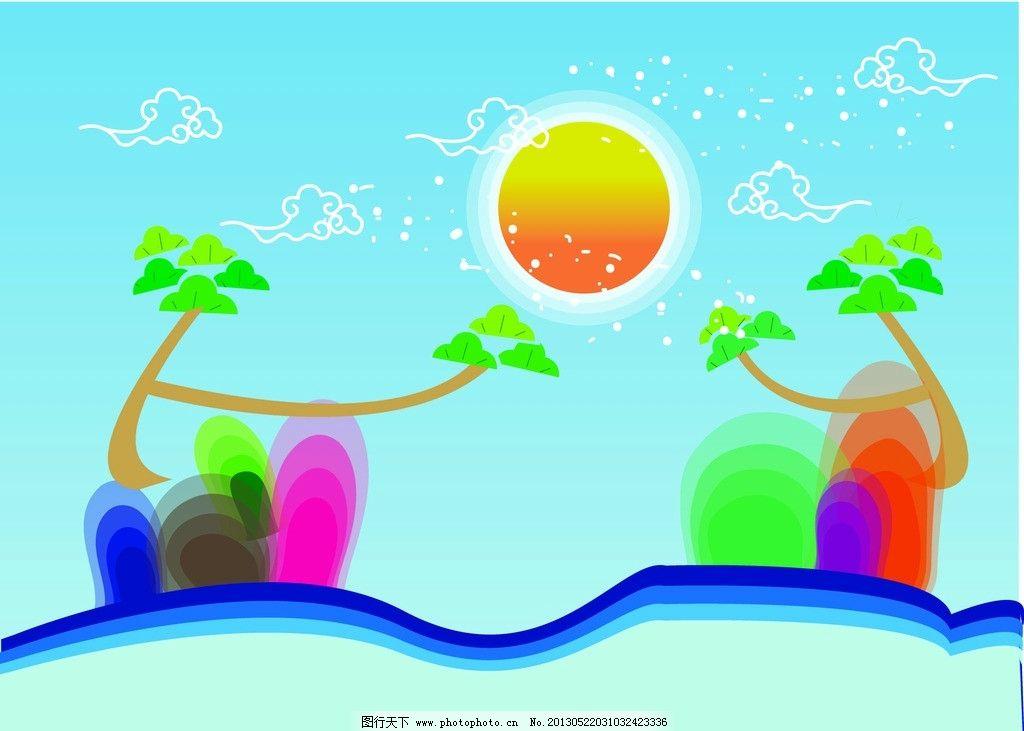 风景画 树 太阳 渐变 白云 光晕 海 石头 山 其他设计 广告设计