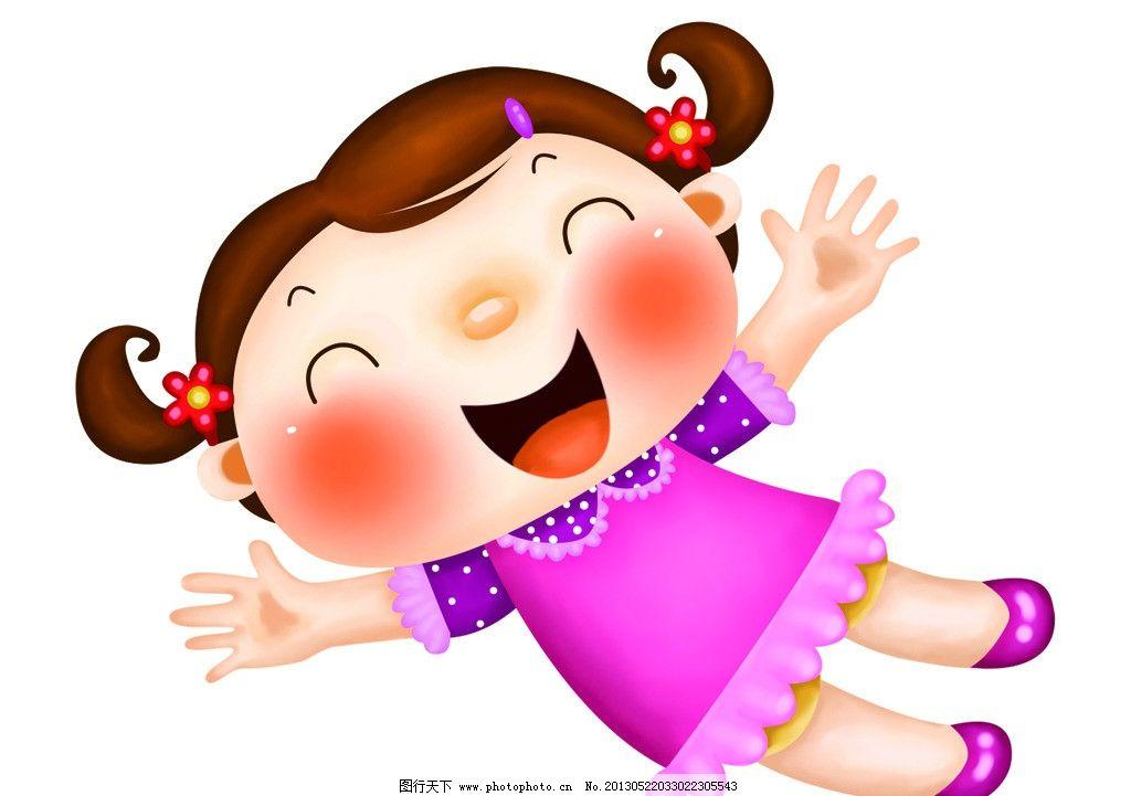 小女孩 女孩 卡通人物 卡通 可爱 笑容 开心 粉色 psd 其他 psd分层素