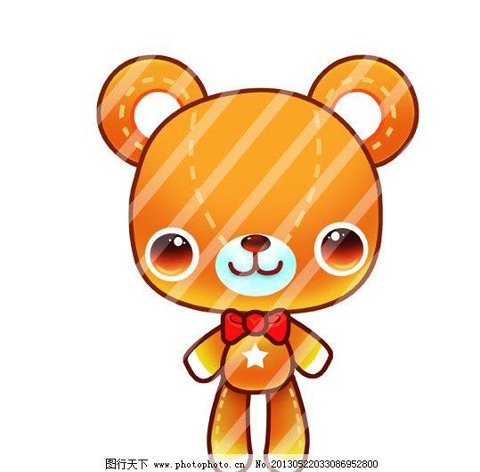 小熊 可爱 卡通 插画 熊宝宝 卡通形象 源文件