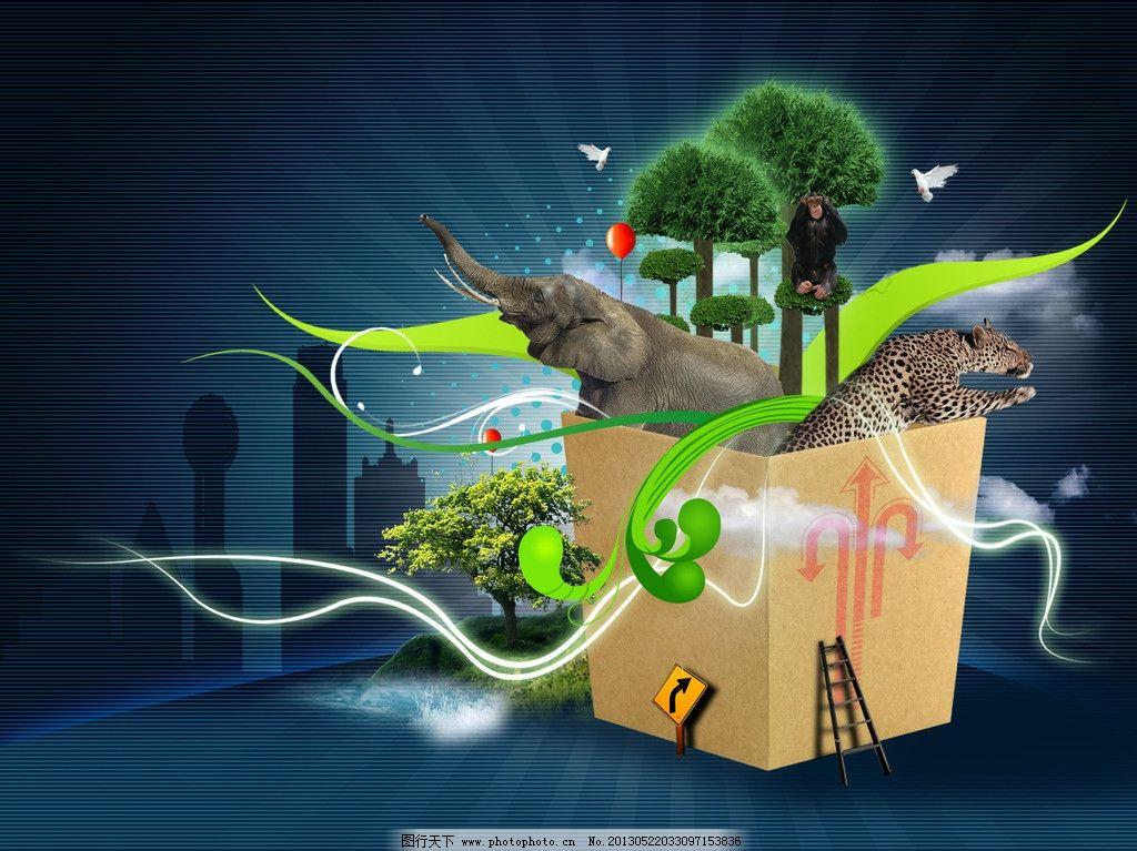 纸箱 动物世界图片