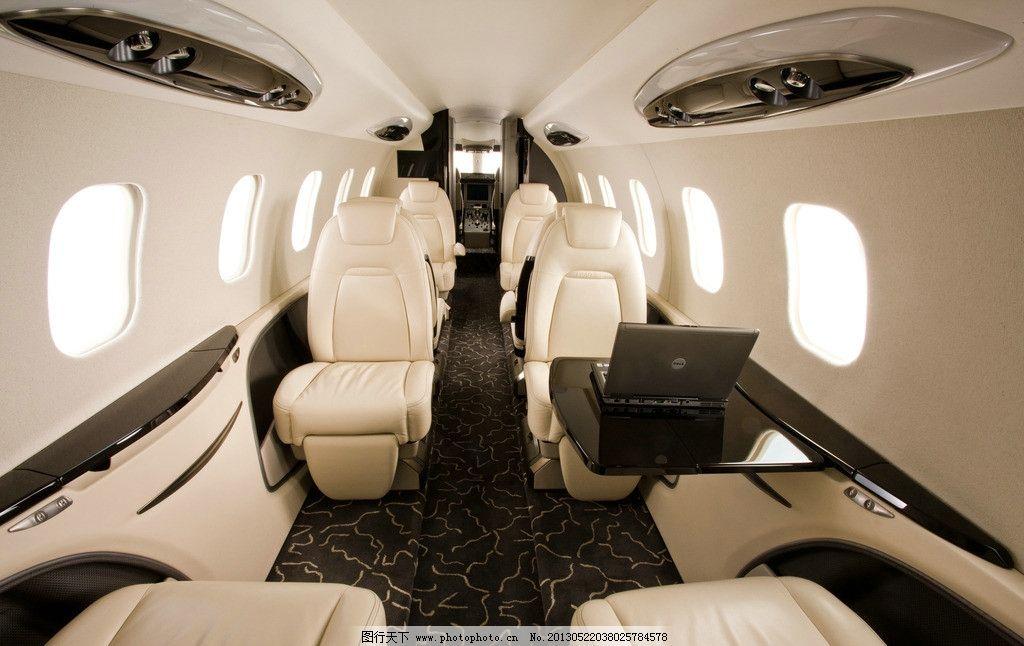 机舱 飞机 客机 笔记本 大飞机 豪华舱 贵宾室 真皮沙发 大型 交通