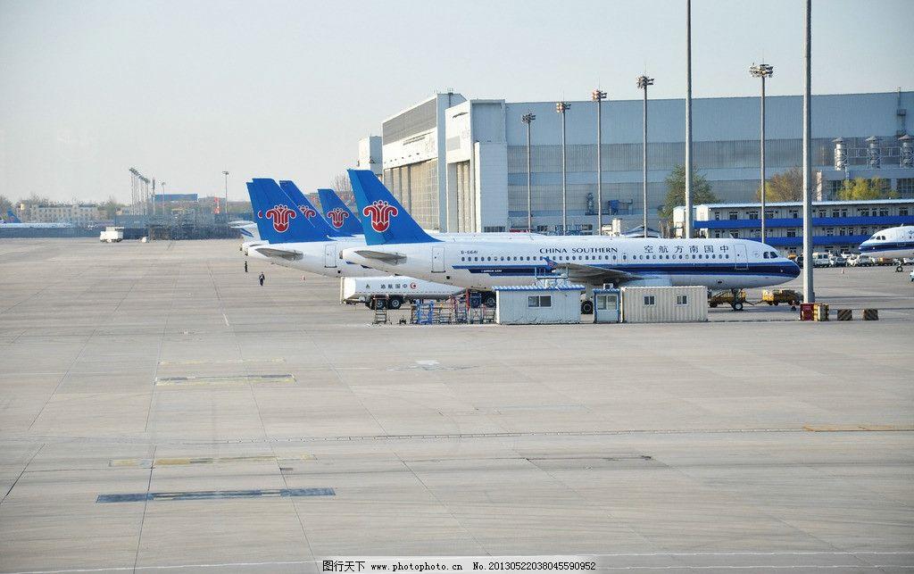 现代建筑 空港 都市风光 交通 交通运输 跑道 停机坪 客机 飞机 大型