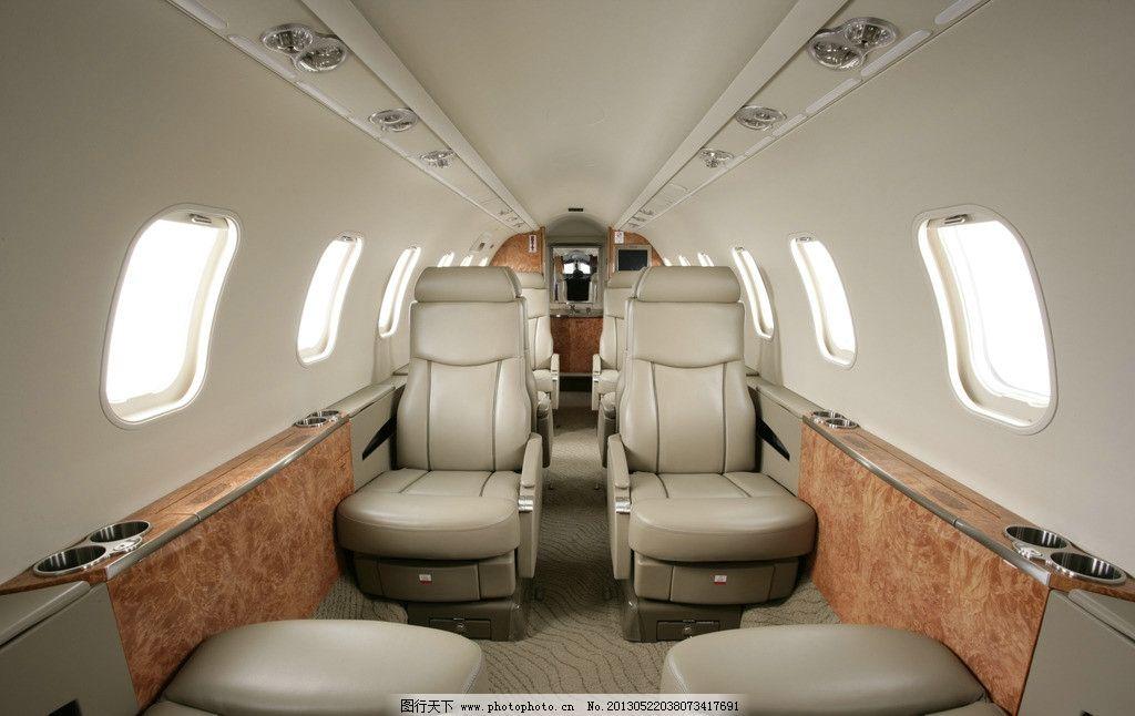 机舱 白色机舱 飞机 客机