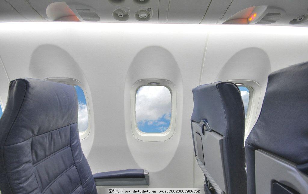 机舱 飞机 客机 大飞机
