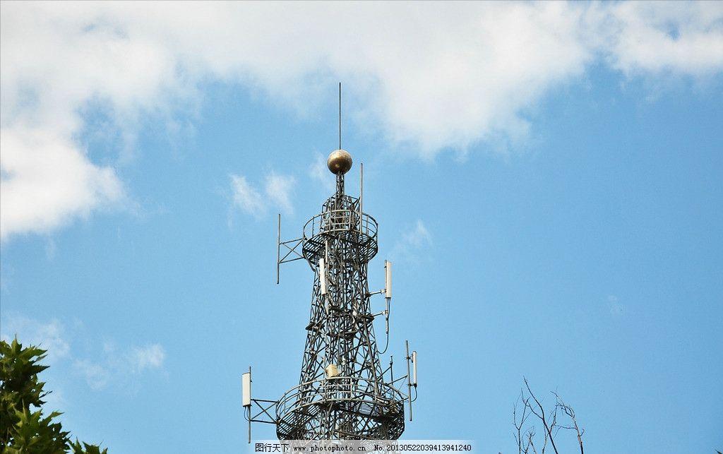 通信发射塔 电信信号塔 移动信号塔 联通信号塔 发射塔 高塔 铁塔