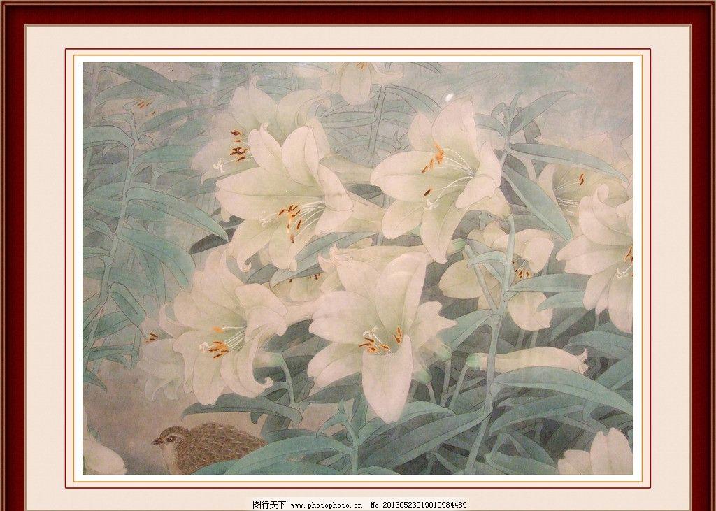 花卉工笔画图片
