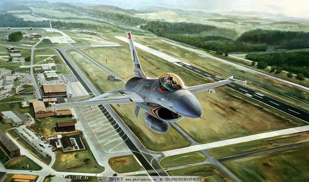 飞机 卡通 战争 绘画书法