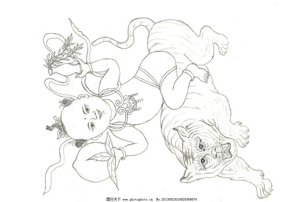 手绘童子图 寿星 人物 手绘 童子 老虎 现稿 线条 绘画书法 文化艺术