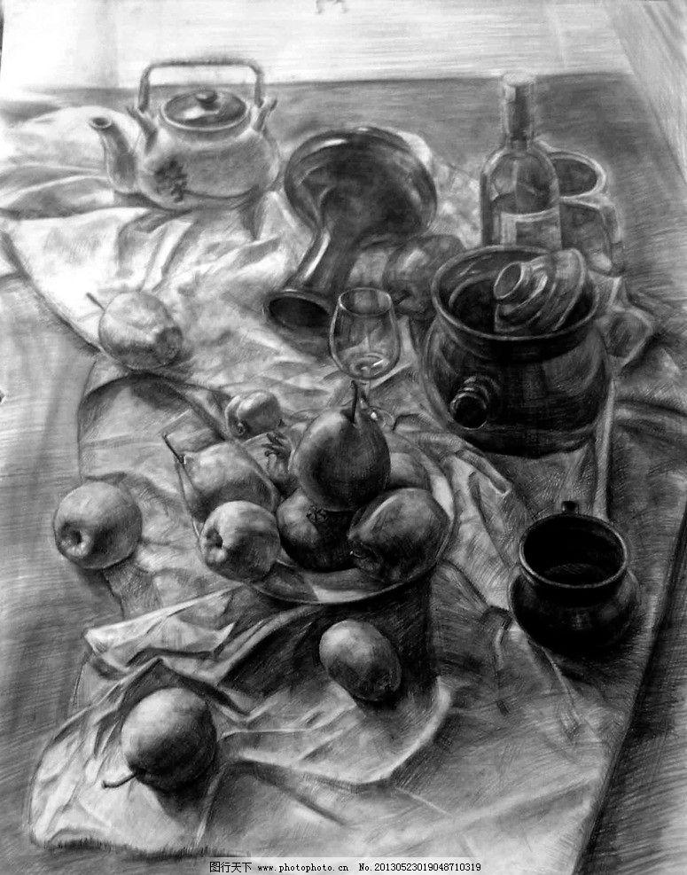 静物素描模板下载 素描 静物 罐子 酒瓶 玻璃杯 茶壶 白布 桌子 苹果