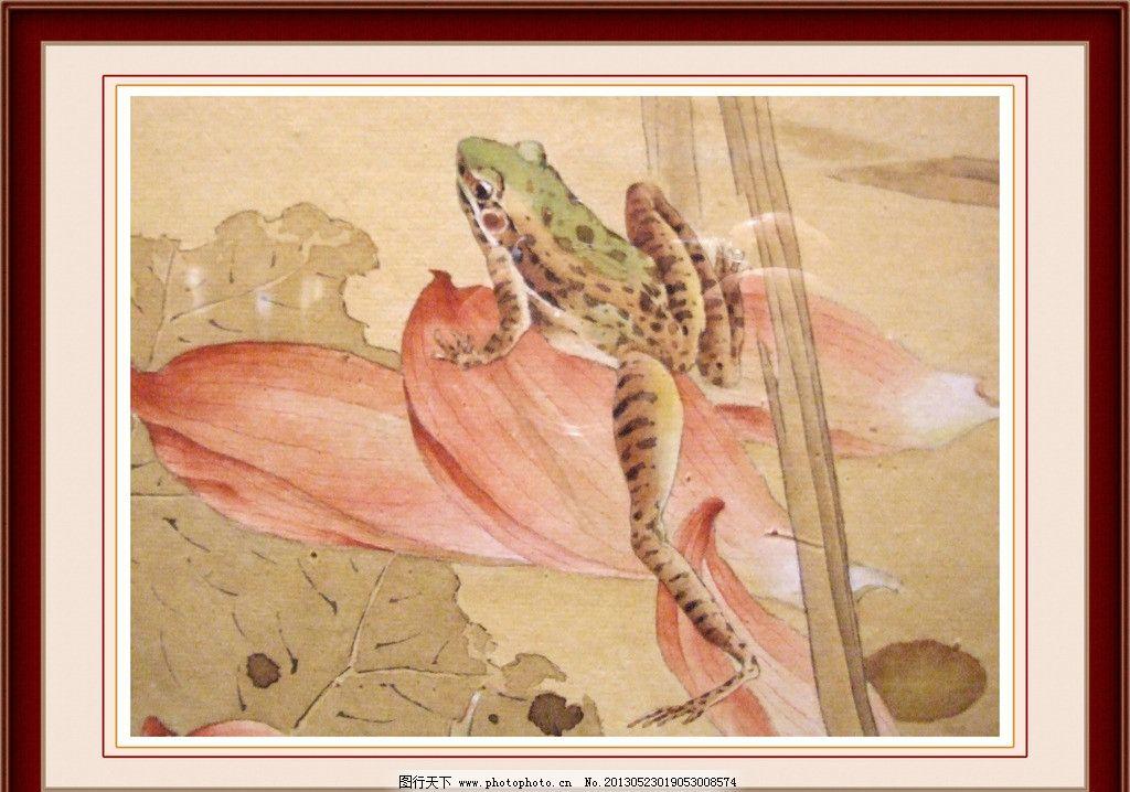 青蛙荷花工笔画图片