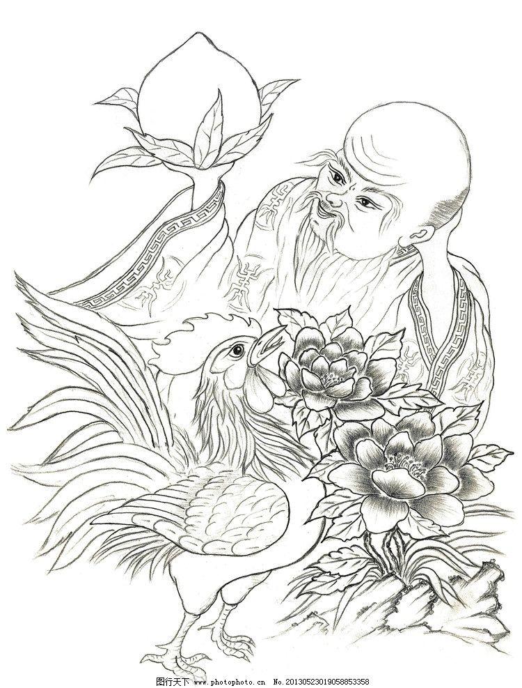 手绘寿星 人物 先搞 线描 时代 寿桃 孔雀 花朵 老人 动物