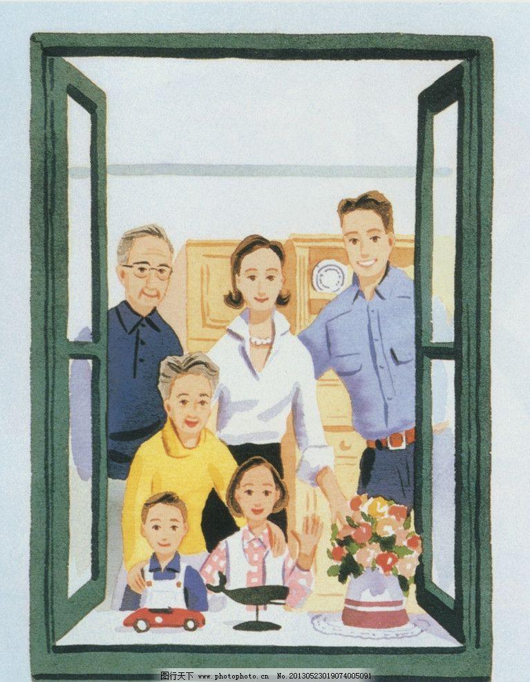 插画 家庭 一家人 花朵 手绘 窗户