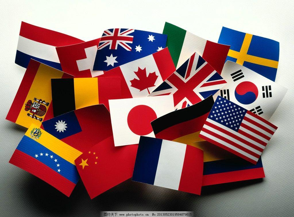 各国国旗 欧洲 日本 中国 澳大利亚 美国 应该 加拿大 韩国 俄罗斯图片