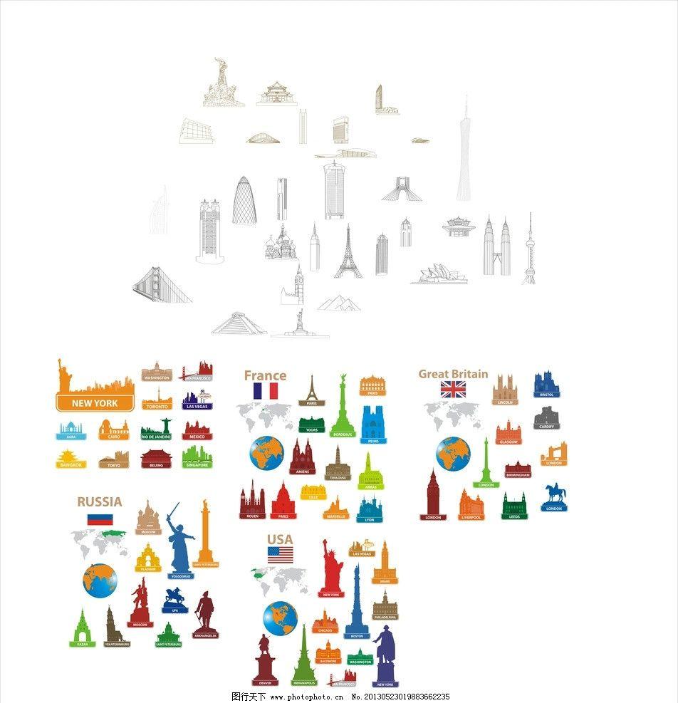 世界著名地标 著名建筑 线稿 双子塔 迪拜 埃菲尔铁塔 广州电视塔