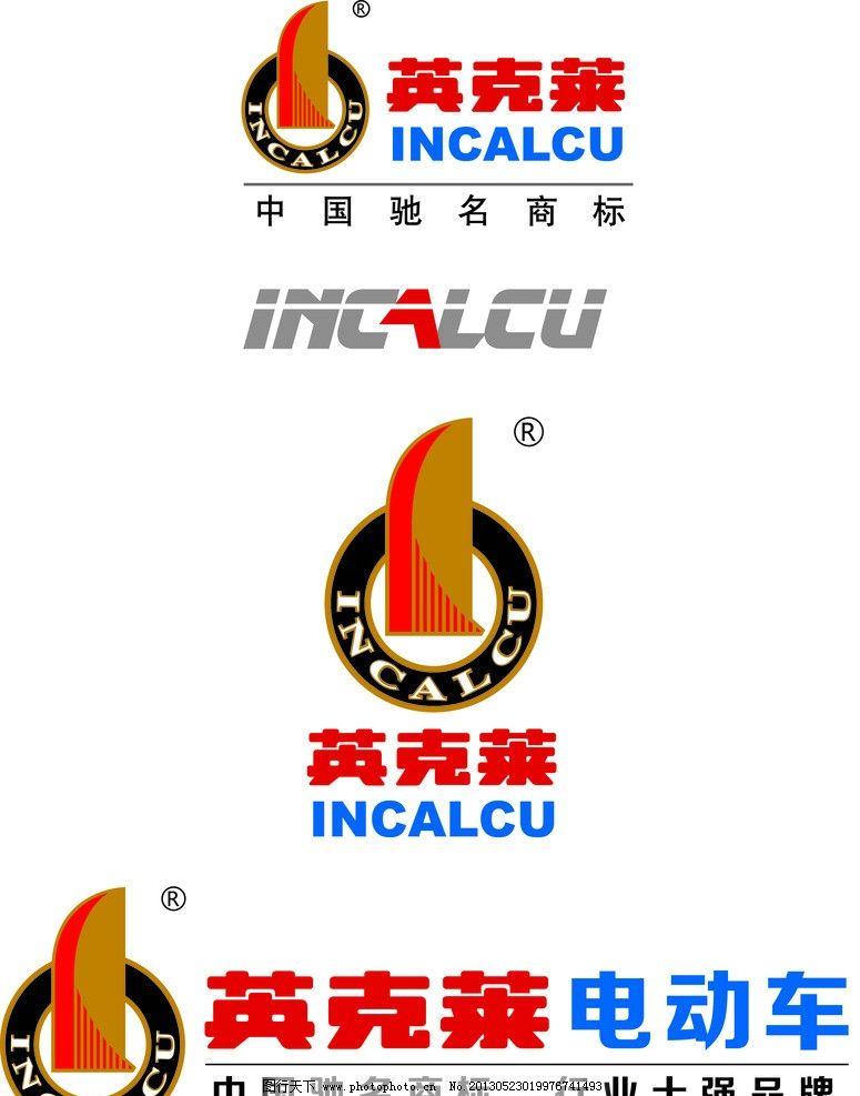 本田电动车品牌logo