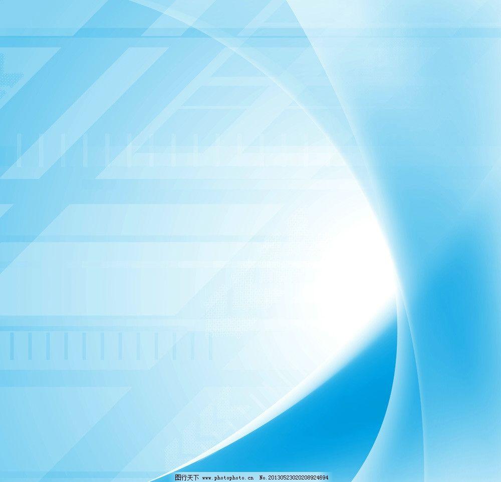 蓝色科技背景 蓝色 科技 高清 光线 实用 底纹背景 底纹边框 矢量 eps