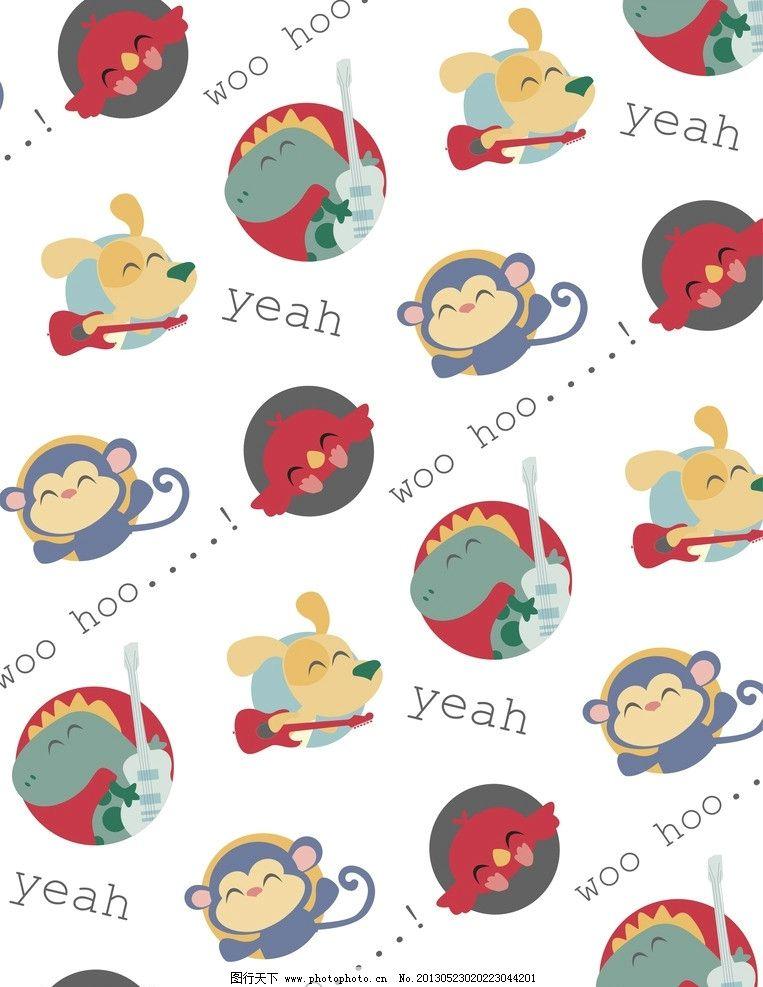 可爱小动物底纹背景 矢量素材 矢量模板 底纹边框 可爱 小鸟 小猴子