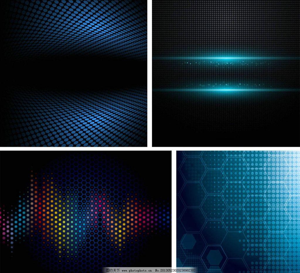 高光电脑桌面壁纸