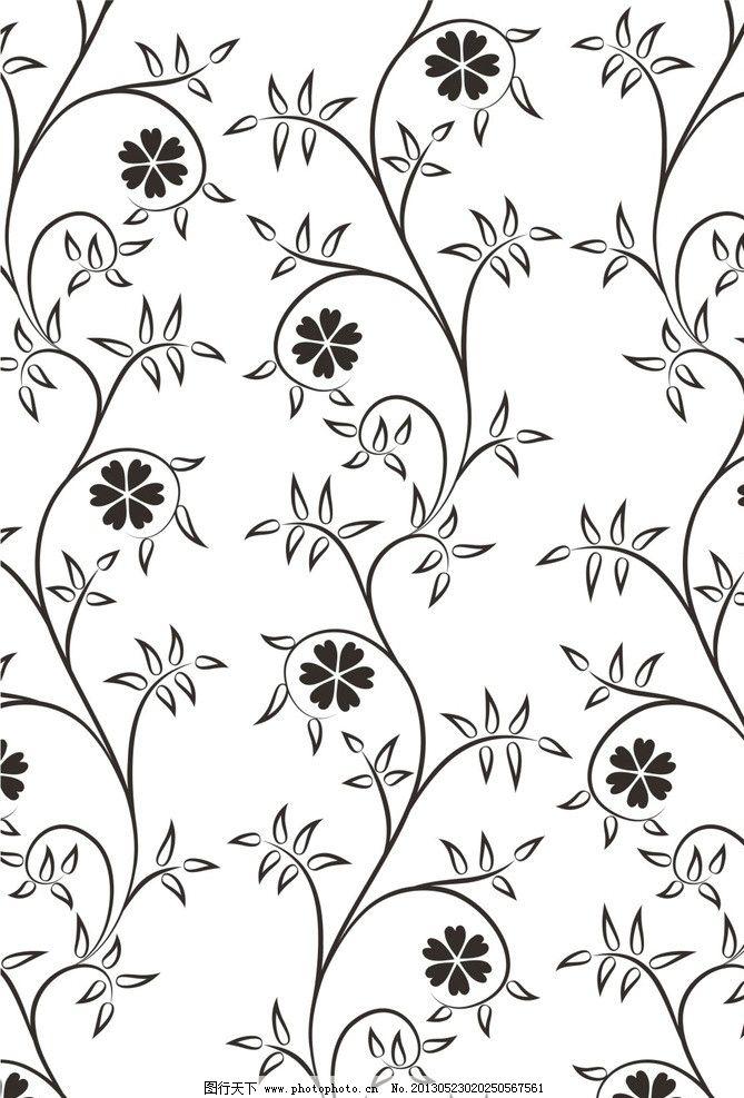 药物砂 对比 黑白 重复连续 梅花 发射 穿插 背景艺术墙 叶片 藤蔓