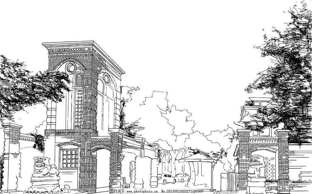 大门建筑 建筑 黑白 树 车 矢量 石狮 花纹 底纹背景 底纹边框 ai